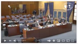 Defensa de Proposición No de Ley para SALVAR BARIA en la COMISIÓN DE CULTURA Y PATRIMONIO HISTÓRICO