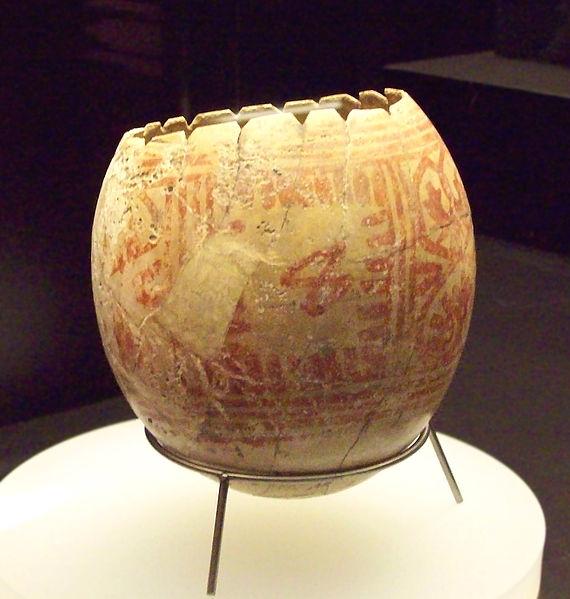 Huevo de Avestruz encontrado en el Yacimiento de Baria (Villaricos)